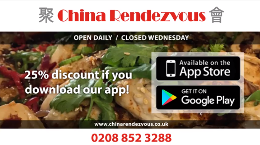 china-rendezvous-app-1