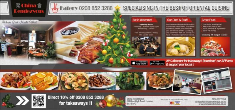 china-rendezvous-christmas-18-menu