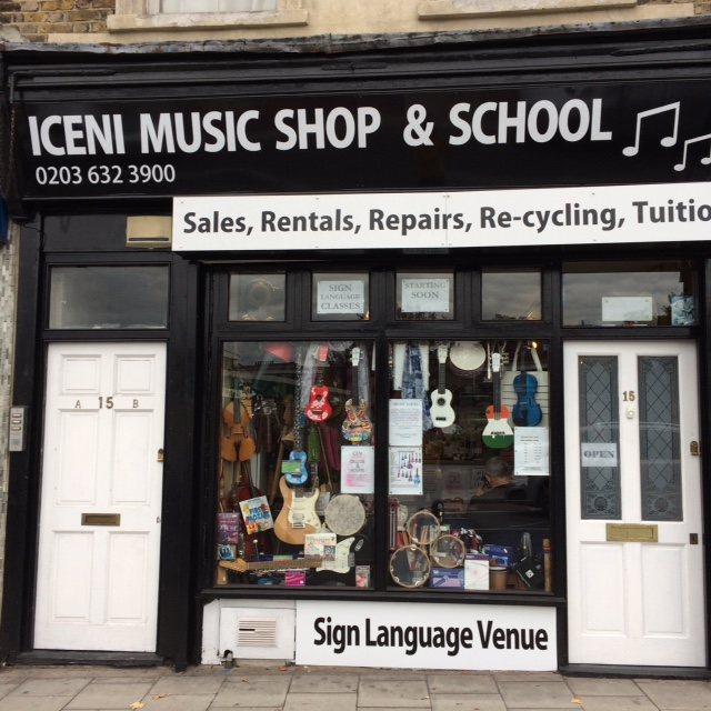 Iceni-Music-Shop-and-School