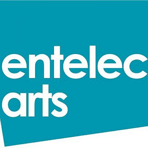 Meet Me at… Home! Get Creative and Socialise on the Phone for Free with Entelechy Arts